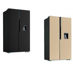 Refrigérateur KD-520 520Litres